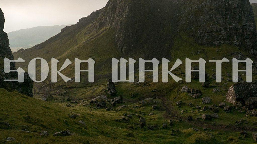 reference.pictures : une nouvelle source en ligne pour vos images de référence - Soka Wakata